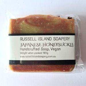 New VEGAN Handcrafted Japanese Honeysuckle Soap 165g